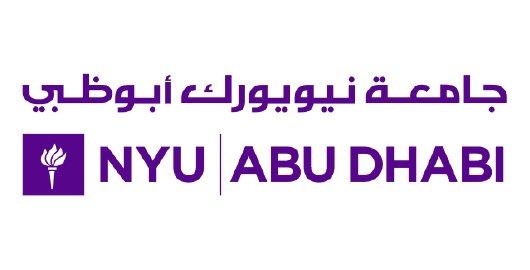 NYU Abu Dhabi logo